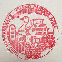 fujino_1.jpg