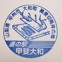 kaiyamato_1.jpg