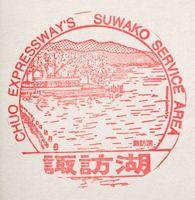 suwako_k.JPG