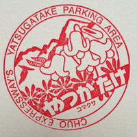 yatsugatake_2.jpg