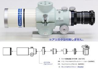 FS-60CB.jpg