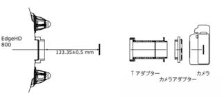 HD800_T-adapter.jpg